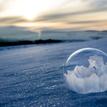 Mrznúca bublina