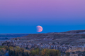 Zatmenie Mesiaca a Perzeidy