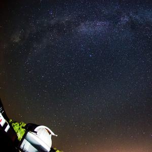 Klenba nad observatóriom