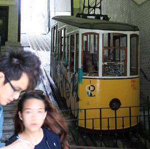Lisabonská