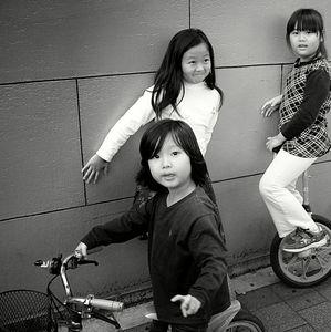 Tokyo street ...