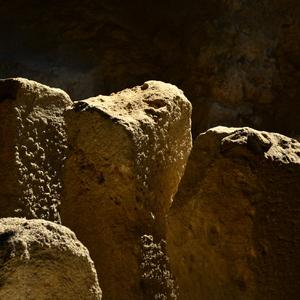 Beckov stones