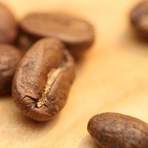 Kávové zrno