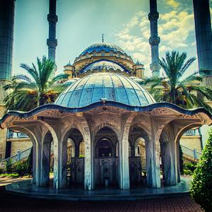 Merkez Külliye Camii
