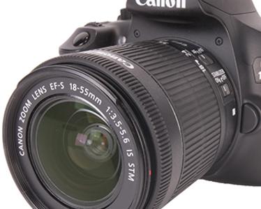 CANON EOS 1300D recenzia