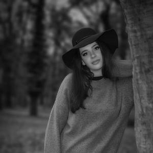 Jesenné fotenie - Katarína