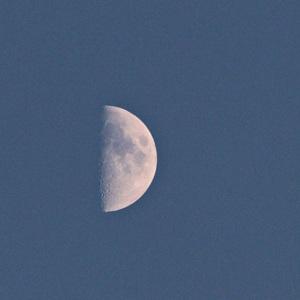 moon 2018.0.6.20 20:26
