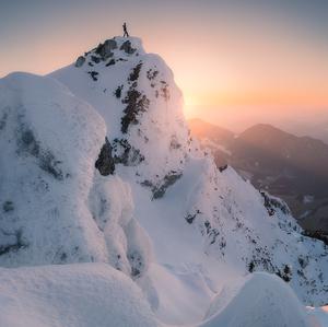 Na vrchole...