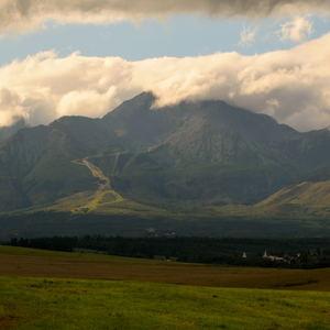 Obec Stráne pod Tatrami