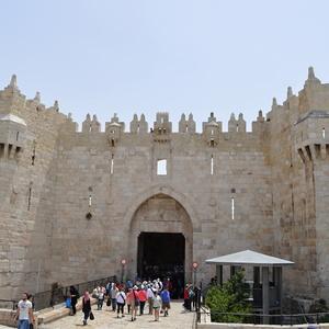Damašská brána (Jeruzalem)