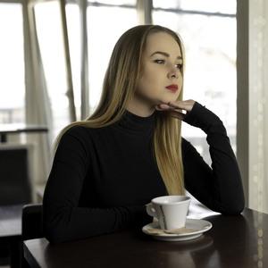 Krasna  dama na kave