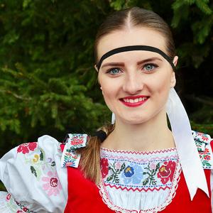 Krásna Goralka