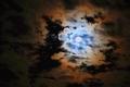 Duch mesiaca