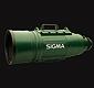 Ďalšie zaujímavé objektívy Sigma