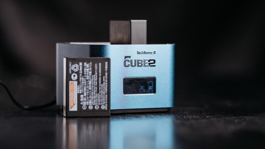 Hähnel Pro Cube 2 - nabíjanie v kocke:)