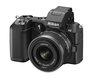 Nikon 1 V2 a vývoj nových objektívov pre Nikon 1