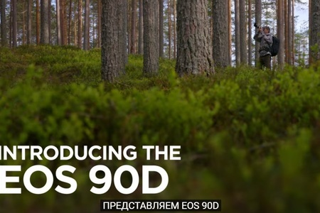 Introducing the Canon EOS 90D