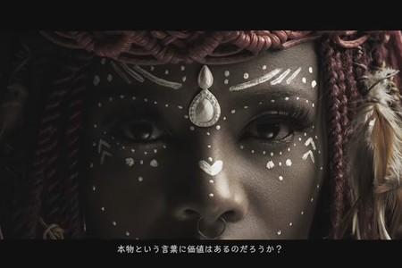 FUJIFILM GFX 50S Promotional Video / FUJIFILM