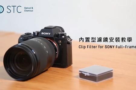 [STC Filter] Clip Filter for SONY Full-Frame