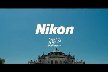 Nikon 100 Anniversary, Guinness World Records