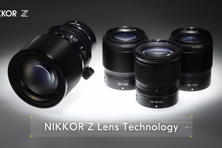 NIKKOR Z Lens Technology