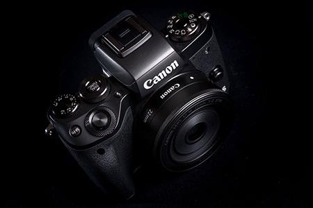 Canon EOS M5 - slušný priemer
