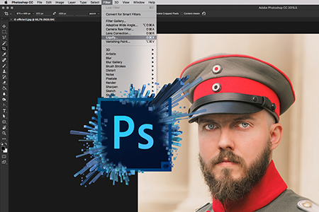 Adobe Photoshop CC - Face-Aware Liquify