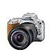 Canon EOS 200D (50).jpg