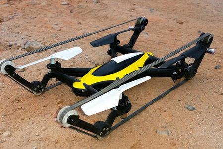 B-Unstoppable (Quadcopter-Tank) HD DVR camera