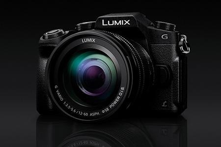 Fotoaparáty Panasonic Lumix G (2018)