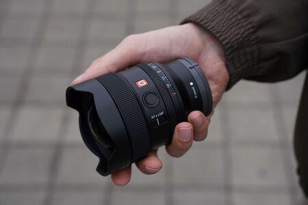 Spoločnosť Sony Electronics predstavuje kompaktný ultraširokouhlý objektív s veľkou clonou FE 14mm F1,8 G Master™