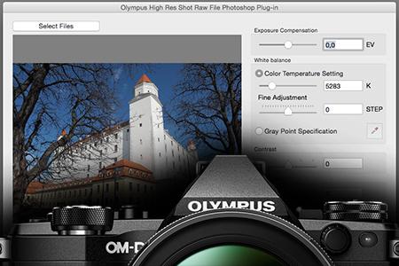 Olympus Multishot