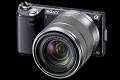 Sony NEX-5N – jednopísmeNová evolúcia
