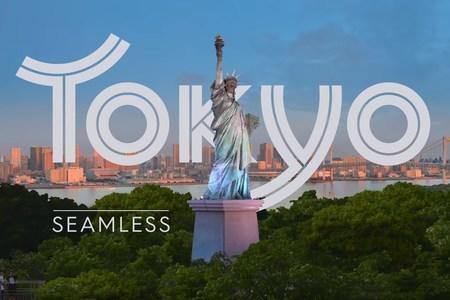 Tokyo Seamless' Shot on the Nikon Z 7 by Rob Whitworth