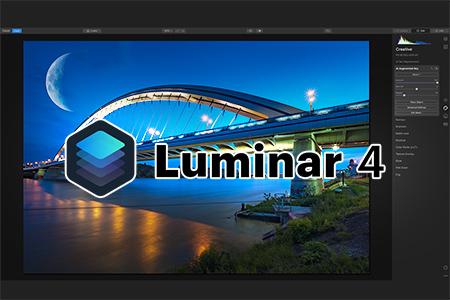 Luminar 4 - AI Augmented Sky