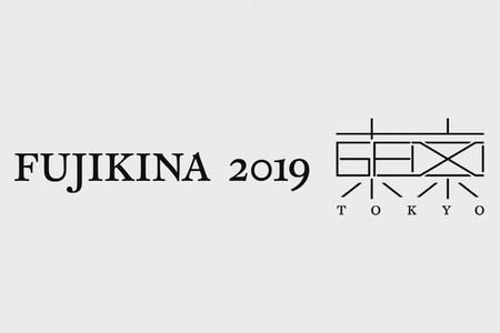FUJIKINA 2019 Tokyo / FUJIFILM