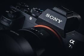 Sony A7 Mark II - sedmička dospela