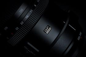 Spoločnosť Fujifilm predstavuje nový GF objektív
