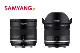 Dvě nové verze objektivů s manuálním ostřením od Samyang