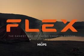 Meet FLEX: The Easiest Way of Taking Creative Photos