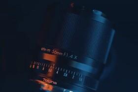 Tokina atx-m 56mm F1.4 X released