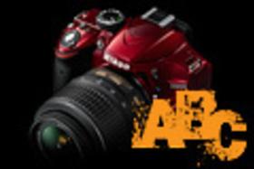 Objektív (Lens)