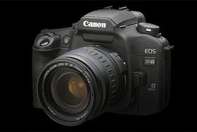 Chcem filmový Canon