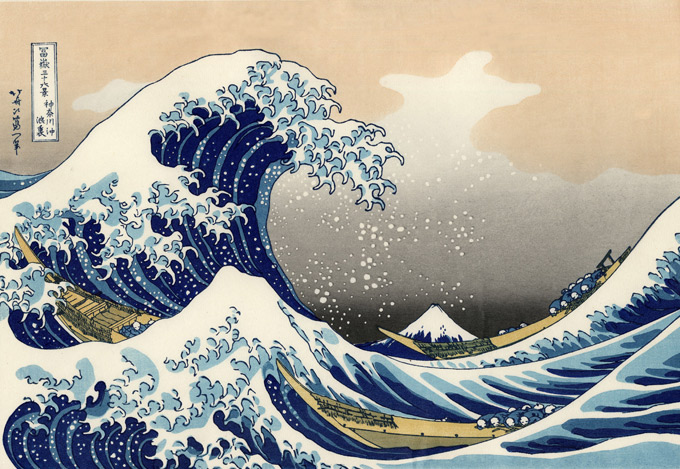 Japonská inšpirácia - Redakčný blog  802eb7d419a